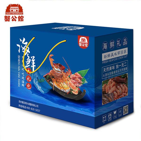 海鲜礼盒为何如此畅销?